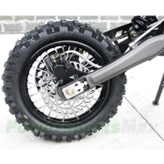 Rear Swing arm