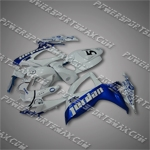Fairing For 2006-2007 Suzuki GSX-R GSXR 600 750 K6 Plastics Set Injection Mold, Free Shipping!