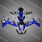 Suzuki GSX R750 2006-2007 ABS Fairing Set