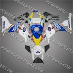 Honda CBR1000RR 2006-2007 ABS Fairing Set