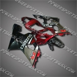 Fairing For Suzuki 2004 2005 GSXR 600 750 K4 Injection Molding Plastics Set, Free Shipping!