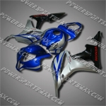 Fairing For Honda 2007 2008 CBR 600 RR Injection Mold Plastics Set 07 08 F5, Free Shipping!