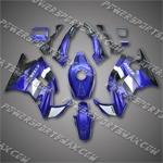 Honda CBR600 F2 1991-1994 ABS Fairing Set -- Handcraft