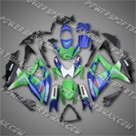 Suzuki GSX R600 2008-2009 ABS Fairing Set
