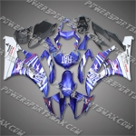 Yamaha YZF R6 2006-2007 ABS Fairing Set