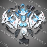 Suzuki GSX R750 2008-2009 ABS Fairing Set, Free Shipping!