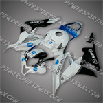 Fairing For 2007 2008 Honda F5 CBR 600 RR Plastics Set Injection Molding, Free Shipping!