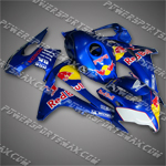 Fairing For 2008 2009 Honda CBR 1000 RR Plastics Set Injection Molding BodyWork, Free Shipping!