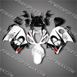 Suzuki Hayabusa GSX1300R 99 07 Corona White Fairing, Free Shipping!