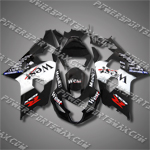 For Suzuki GSX-R600 04 05 K4 West White Black ABS Fairing 64Z20, Free Shipping!