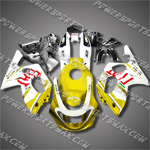 Yamaha YZF600R Thundercat 97-07 Yellow Fairing 6022-Handcraft, Free Shipping!