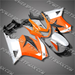 Injection Molded For Kawasaki Ninja EX250 250R 08 09 Orange Fairing 2516, Free Shipping!