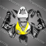 Triumph Daytona 675 06-08 Triple Yellow Fairing-Handcraft, Free Shipping!