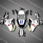Triumph Daytona 675 06-08 ARROW 61 Fairing 67T33-Handcraft, Free Shipping!