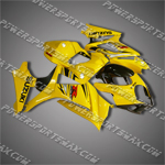 Fairing For 2007 2008 Suzuki GSX-R GSXR 1000 K7 Plastics Set Injection mold