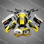 Injection Molded For CBR1000RR 04 05 Yellow Black Fairing ZH597, Free Shipping!