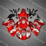 Honda CBR1000RR 04 05 155# Red Fairing, Free Shipping!