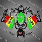 Injection Molded For CBR1000RR 04 05 Repsol Green Fairing