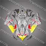 Injection Molded For CBR1000RR 04 05 Yellow Grey Fairing ZH642