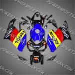 Honda CBR1000RR 04 05 Repsol Blue Fairing, Free Shipping!