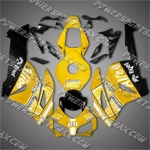 Honda CBR1000RR 04 05 Alice Yellow Black Fairing