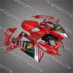 Suzuki GSX-R1000 07 08 K7 Green Red Fairing ZS391
