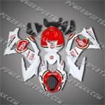 Suzuki GSX-R1000 07 08 K7 Lucky Strike Fairing 1713