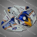 Honda 2006 2007 CBR 1000 RR Plastics Set Body Work