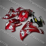 Fairing For Honda 2008 2009 2010 2011 CBR 1000 RR Injection Mold Plastics Set