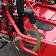 Shift Lever