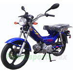 "MC-D112 49cc Moped, Big 17"" Aluminium Wheels, New Arrival!"