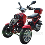 "MC-C74 50cc Trike Scooter with Automatic Transmission! Electric/Kick Start! 12"" Wheels! Rear Trunk!"