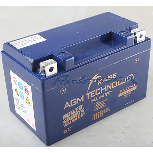 12V 5Ah Nano Silica Gel Battery