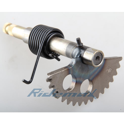 Start Gear For GY6 150cc Scooters ATVS