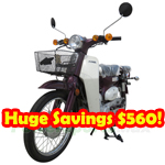 MC-E25-R312 110cc Gas Scooter, 4-Speed Semi Automatic Transmission, Honda Super Cub Style!Refurbished,Fully Assembled!Free Gifts