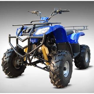 Kinroad XT250ATV-B