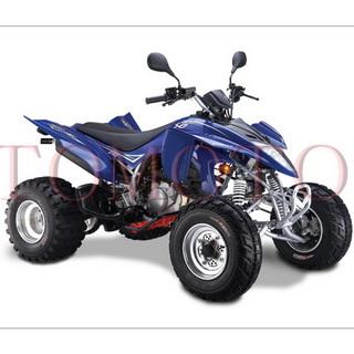 Tomoto ATV250S-2