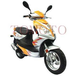 Tomoto 50QT-23
