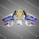 Honda CBR600 F4i 2001-2003 ABS Fairing Set, Free Shipping!