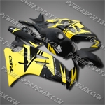 Fit CBR600RR F3 95 96 Yellow Black ABS Fairing 35N42, Free Shipping!