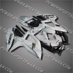 Fairing For SUZUKI 2008 2009 GSXR GSX-R 600 750 K8 Injection Mold Plastics Set, Free Shipping!