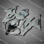New Fairing For YAMAHA 2008 2009 2010 2011 YZF R6 Plastics Set Injection Mold, Free Shipping!