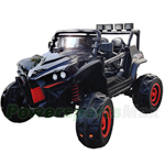 12V Kids Ride On Car with Suspension, LED Lights, English Story, 2.4G Remote Control!